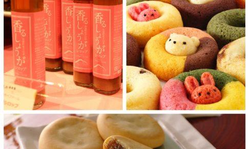 福岡県産品を集めたアンテナショップ「DOCORE(どぉこれ) ふくおか商工会ショップ」博多マルイにオープン