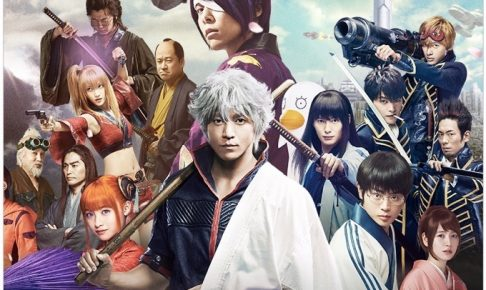 『銀魂』映画公開記念 『エリザベス』がT・ジョイ久留米にやってくる!桂・真選組の衣装展も開催!