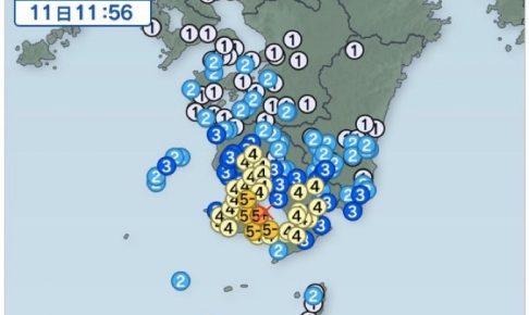 鹿児島市 震度5強 11時56分ごろ地震が発生