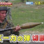2017年7月15日(土)土曜プレミアムで『まさか!それがデキるのか!?世界最高技術でやっちゃいましたSPにて「日本の鍛造技術の最高峰、包丁職人が作った世界最高と言われる切れ味を持つ包丁」と「軍事兵器バズーカの弾」対決がありました。その放送内容をまとめました。