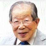 医師 日野原重明さん死去 105歳 聖路加国際名誉院長
