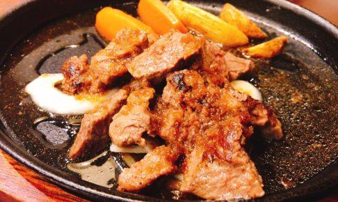 紀しん 赤牛セット サイコロステーキ