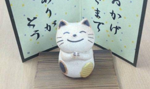 久留米ファン 月間20万アクセス突破!読者の皆さんありがとう〜!
