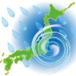 久留米市 台風接近に伴う「筑後川花火大会」開催見通しを発表!風速次第で延期の可能性!?