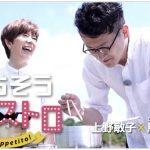 「ごちそうマエストロ」8月12日の放送も前回に続き柳川市!ネバネバ夏野菜「オクラ」