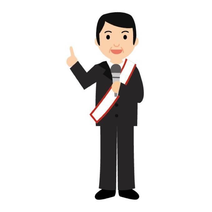 久留米市長選