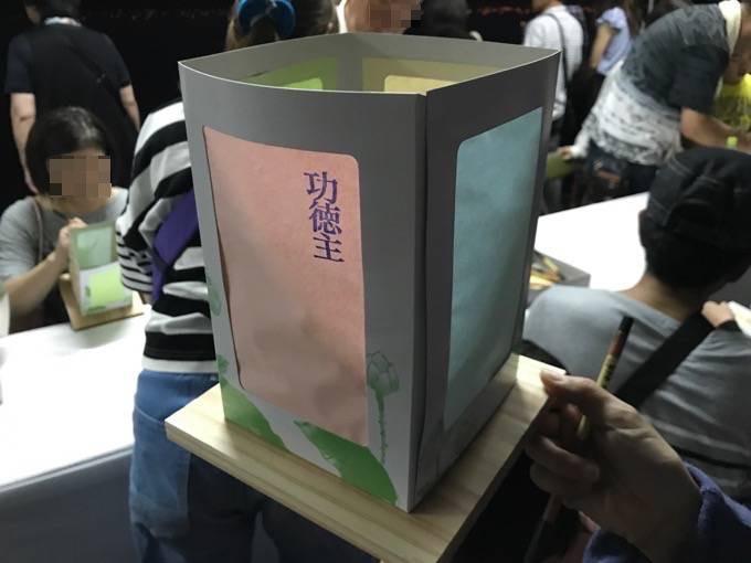 久留米流し灯籠 メッセージを綴る