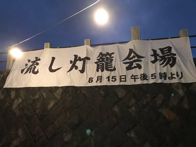 久留米流し灯籠 約3,000個の灯籠