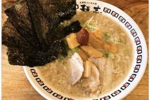 久留米らーめん道 麺志 3周年記念 9月2日、9月3日 限定300杯無料に!