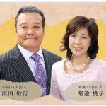 人生の楽園 福岡県うきは市・風に誘われ里で暮らす山里に移り住んだ夫婦を紹介