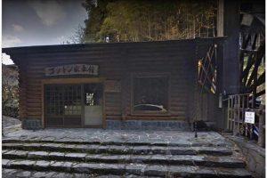 夢・クルーズ 「逆瀬ゴットン館」八女郡広川町の山間にある大きな水車