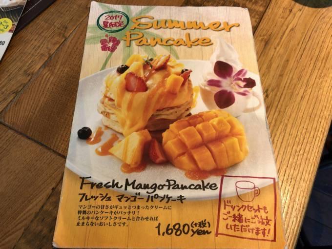 コナズ珈琲 夏限定メニュー フレッシュマンゴーパンケーキ