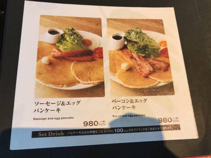 ソーセージ&エッグパンケーキ