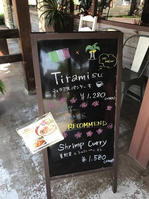 コナズ珈琲久留米店夏メニュー看板