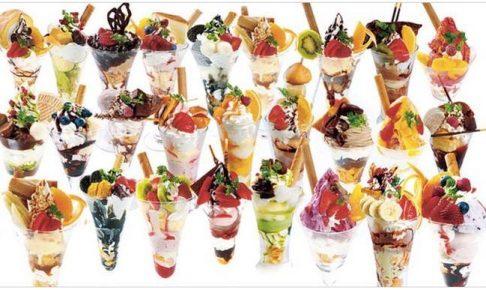 元町珈琲うふふ 鳥栖市元町に人気のカフェが9月オープン!パフェは全150種類!