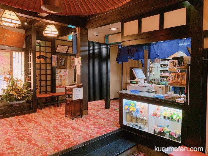 富松うなぎ屋 黒田本店 店内入口