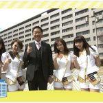 RKB毎日放送 福岡県庁知らせた課「大川を元気に!大川ブランド」を紹介