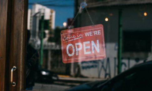 久留米市周辺で2017年9月にオープンするお店まとめ