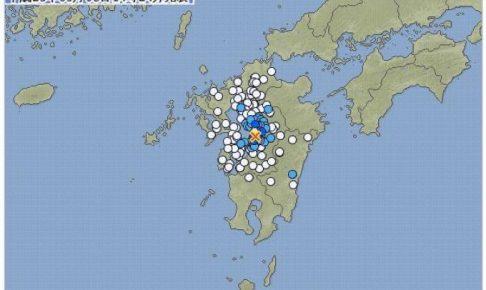 熊本県熊本地方で地震発生 久留米市は震度1。メキシコ沖ではM8地震も発生!