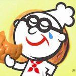 「まるあじベーカリー」よりカスタークリームパンなども!久留米のソウルフードが続々登場!