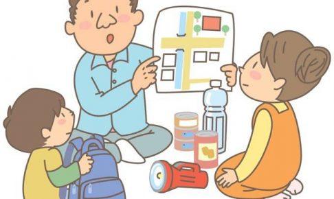防災フェア in かみつ2017 地震体験車、水消火器体験、AED講習会開催!