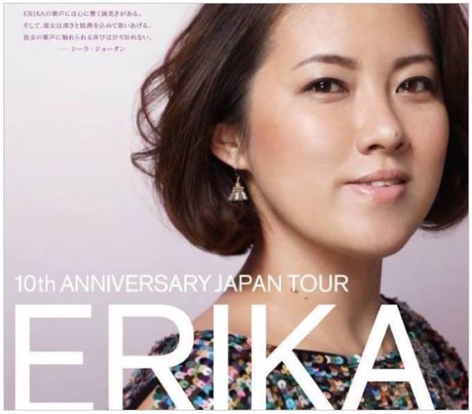 ERIKA 2017秋「おやこDeジャズライブ」本物のジャズを楽しもう!