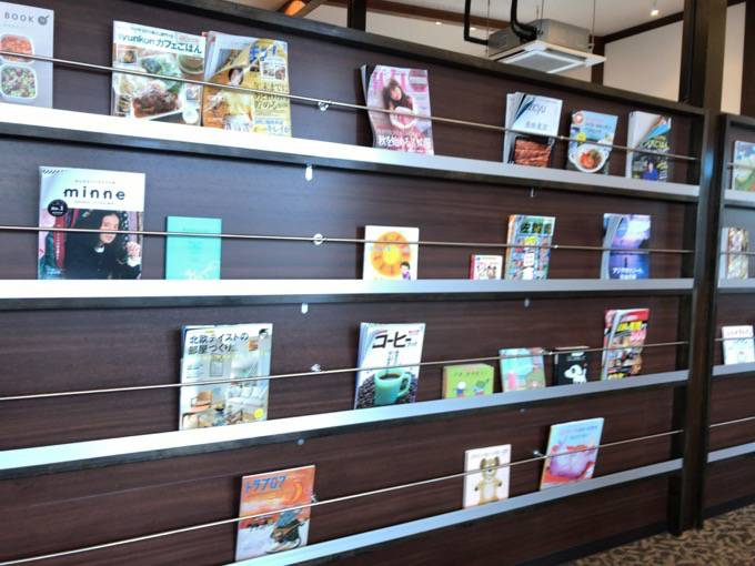 元町珈琲うふふ 雑誌や本、絵本