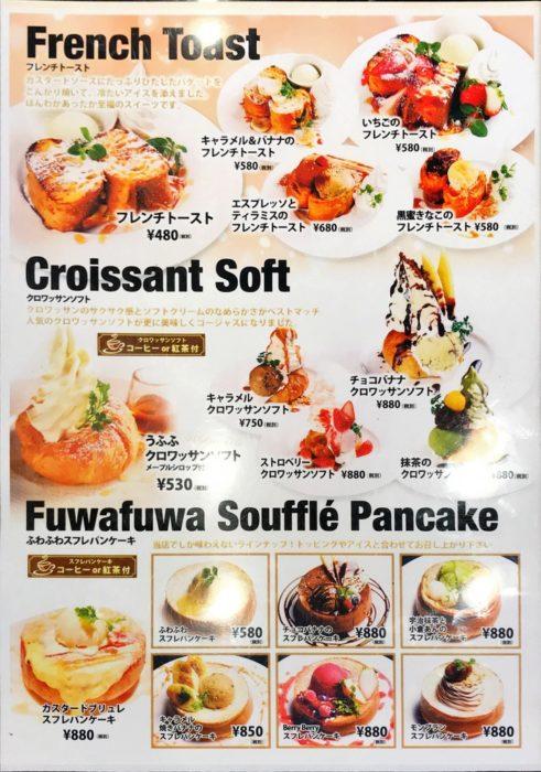 元町カフェ フレンチトースト