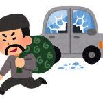 久留米市内で車上荒らしが連続発生!車内に貴重品は置かないように注意!