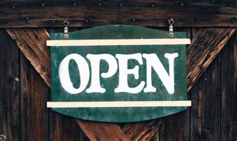 2017年10月、11月、12月に久留米周辺でオープンするお店まとめ