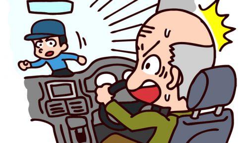 福岡県大川市 横断歩道で小学生3人が次々はねる交通事故発生