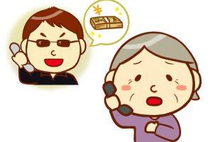 久留米市で不審電話の発生 市役所職員を名乗る男 ニセ電話詐欺に注意