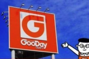 グッデイ久留米十三部店(仮称)が2018年5月にオープン予定