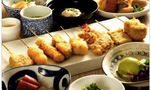 酒と飯 しほうよし お酒と季節の創作料理のお店が久留米にオープン