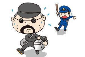 八女市立花町の郵便局で強盗未遂事件発生 車両で逃走