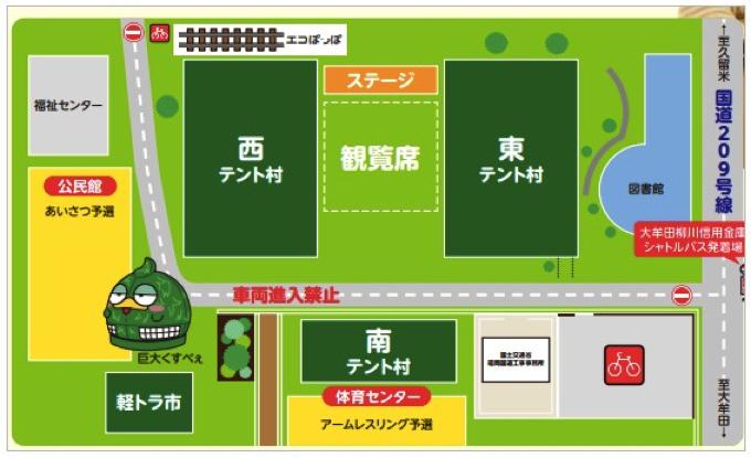 第7回まるごとみやま秋穫祭 会場マップ