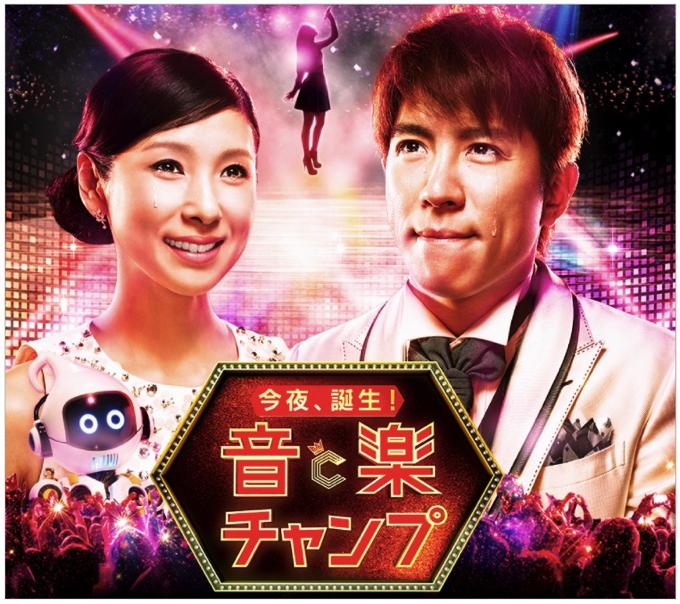 「今夜、誕生!音楽チャンプ」福岡県出身のfumikaが登場!11/19