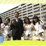 RKB毎日放送「福岡県庁知らせた課」朝倉市秋月博物館を特集