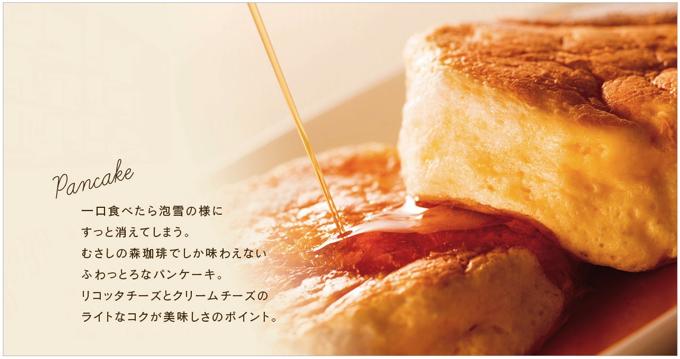 九州初出店!むさしの森珈琲 鳥栖古賀町店オープン!ふわとろパンケーキが食べれる!