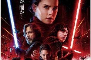 「スター・ウォーズ/最後のジェダイ」公開記念 なりきり撮影会 参加無料!