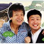 前川清の笑顔まんてんタビ好キ 11月26日放送の舞台が朝倉市