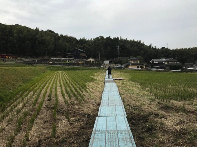 山田ひまわり園までの道のり