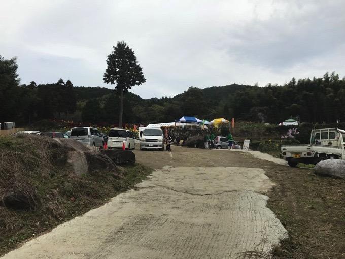 山田ひまわり園【みやき町】駐車場