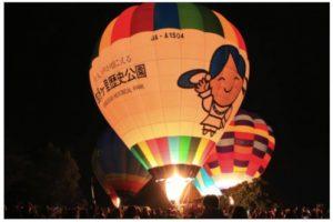 吉野ヶ里 光の響 夜の公園をキャンドルや花火、熱気球が光や炎で照らす