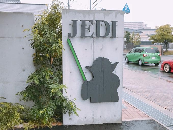 久留米市JEDI マスター・ヨーダ
