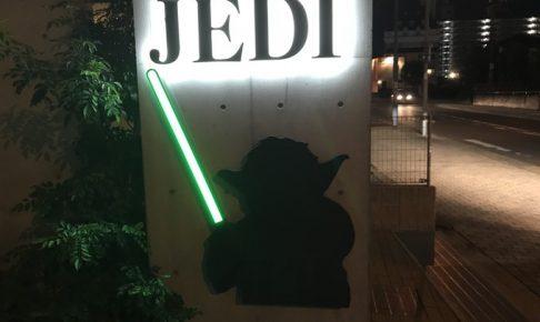 久留米でフォースを感じるスポット!ヨーダやC-3PO、R2-D2も!?