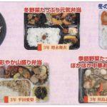 第6回 道の駅くるめ 高校生オリジナル駅弁当大会!美味しいお弁当を限定販売