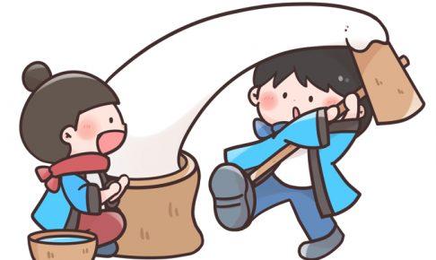 坂本繁二郎生家 餅つき大会!参加無料!おもちをついてみよう!