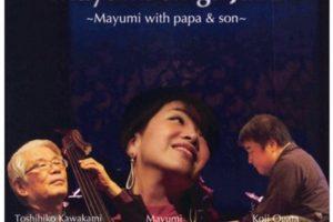 Mayumi sings Jazz 福岡出身ジャズヴォーカリストMayumi ライブ!