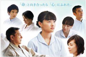 映画「スクール・オブ・ナーシング」上映会 監督・桐島ココ、佐伯日菜子トークイベント